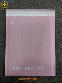 厂家直销 牛皮纸气泡袋 牛皮纸袋 证件信封袋 气泡袋