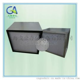 H13玻纤滤纸有隔板HEPA空气过滤器 纸隔板铝隔板HEPA过滤网