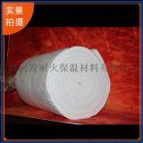 大量供應無石棉矽酸鋁纖維毯陶瓷纖維毯