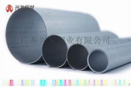 廣東鋁型材廠批發鋁管材|接受來圖來樣定制