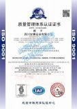 昆山ISO9001认证在哪里可以办理