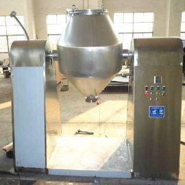 二手干燥机转让二手双锥真空回转干燥机