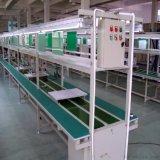 工廠流水線 物流輸送線 皮帶輸送線生產廠家