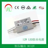 厂家现货供应稳压直流12V12W小尺寸铝壳灯条LED防水电源