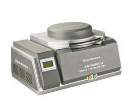 EDX4500H X荧光光谱分析仪
