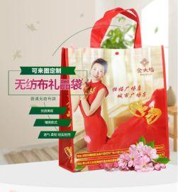 无纺布袋定制 创意个性手提式购物礼品袋 精美产品包装袋 可定制