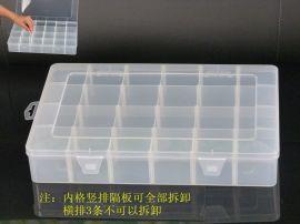 24格竖隔片可拆元件盒