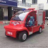 校园街道2座消防宣传电动车售价,工厂景区微型消防救火车报价,厂家