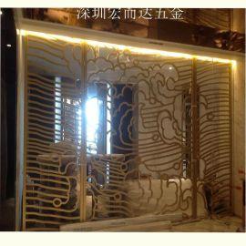 深圳厂家生产 酒店办公不锈钢屏风摆件定制
