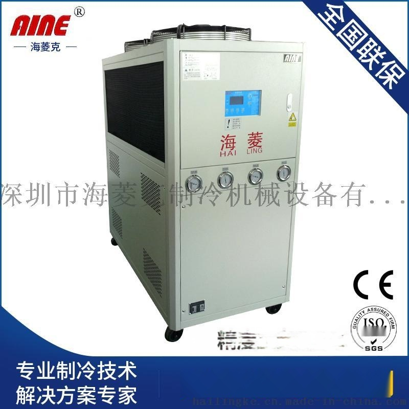 海菱克20匹镀膜机专用冷水机