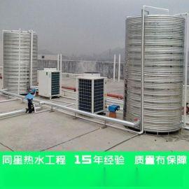 东莞安装热水器选真空管太阳能热水器 空气能热泵热水器