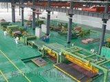 鋁板開平機,鋁板開平機廠家,精密鋁板開平機
