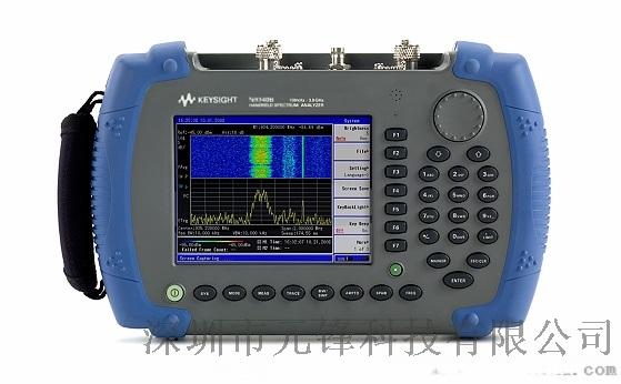 N9344C 手持式频谱分析仪HSA/20GHz