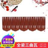 双筒瓦红枫陶瓷供应琉璃瓦西式瓦别墅屋面瓦建筑厂家直销