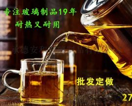 吉林加热玻璃茶具品牌