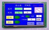 医用煮沸设备触摸屏人机界面,广州易显触摸屏人机界面在医用煮沸设备上应用,医用煮沸设备系统开发