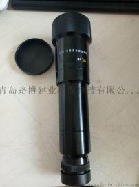 青岛路博LB-802数码测烟望远镜