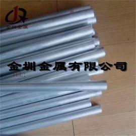 供应进口6063铝板 美国6063铝管 合金6063铝管批发