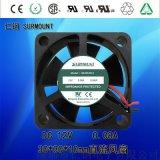 3010風扇5V散熱風扇12V直流風扇 3010直流無刷散熱風扇