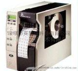 印表機Zebra斑馬 96XiIII條碼印表機 貼標印表機