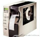 打印机Zebra斑马 96XiIII条形码打印机 贴标打印机