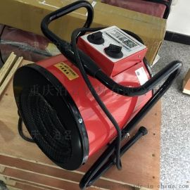 成都面條烘幹熱風機 重慶3KW泊名食品烘幹電暖風機