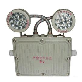 HR-ZFZD-E6W防爆应急灯