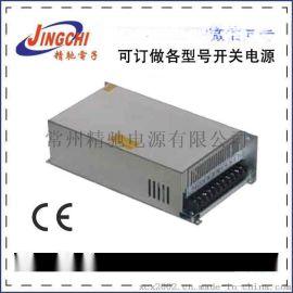 24V工控设备电源400W24V16.7A足功率A-400-24