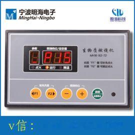励海科技 生物质颗粒燃烧机控制器 热水锅炉控制器 风暖壁炉控制