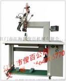 T-1热风缝口密封机雨衣压胶机防水贴胶机