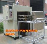 电热鼓风小型干燥箱 工业小型烘干箱 小型烘箱