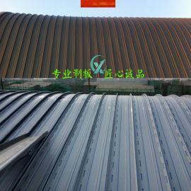 铝镁硅板直立锁边系统 铝镁硅合金板生产厂家 性价比高铝镁锰板