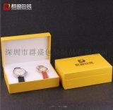 上鍊情侶裝雙支表盒 精品2對錶包裝盒