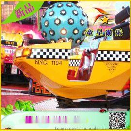 童星遊樂推出/24座霹靂轉盤/廣場新型遊樂設備/銳意創新
