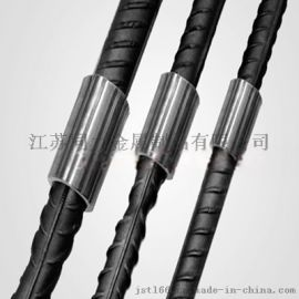 HRB500E抗震钢筋连接套筒连接高强钢筋