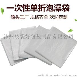 独立包装一次性泡澡袋通用浴缸套游泳浴膜HDPE塑料薄膜木桶袋