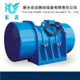 海螺水泥廠專用YZO-140-6B振動電機