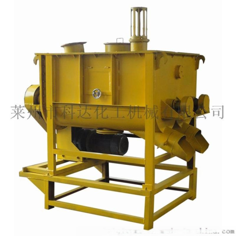 保温砂浆混合机卧式无重力混合机