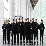 春季09款CA机场安检夹克套装正式亮相 提供全国各地上门量身