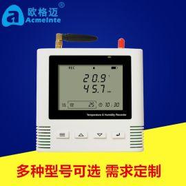 RFID ZigBee lora 温湿度采集器 云平台 手机APP 短信报警监测