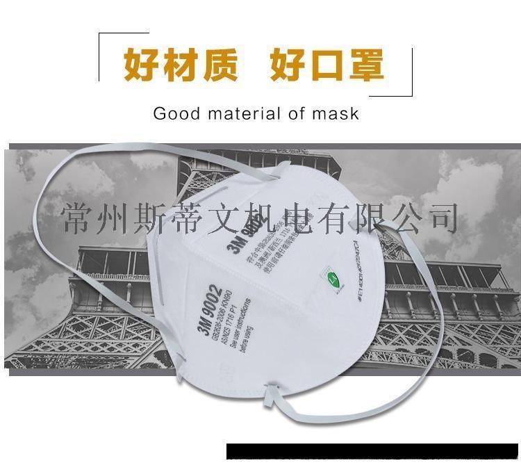 防PM2.5灰塵無呼吸閥成人薄款霧霾口罩