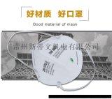 防PM2.5灰尘无呼吸阀成人薄款雾霾口罩