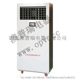 山东XH-815L湿膜加湿器,加湿量15升每小时