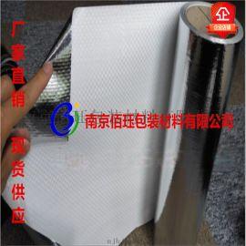 现货铝塑真空包装纸镀铝膜编织布 防潮真空铝塑编织复合膜大型机械防潮铝塑编织膜