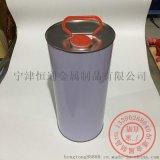 鐵皮桶 化工鍍鋅 20l鐵箍桶 開口 鐵桶包裝桶
