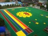 塑膠彩色顆粒,EPDM橡膠顆粒,幼兒園地面修補