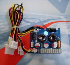车载电脑电源板(TOSN-AD1253P-20TM)