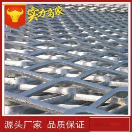 重型鋼板網 船廠重型鋼板網廠家 鍍鋅鋼板網