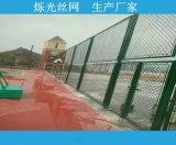 體育場護欄網規格價格多少錢一平方米 籃球場護欄網 可批發定製