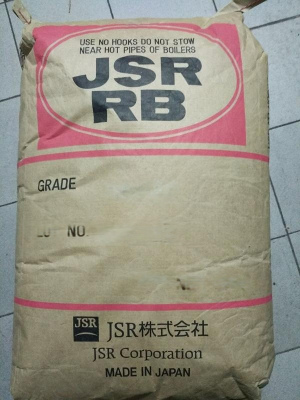 代理 聚丁二烯 RB820线材除流水纹雾面料量大价优TPE